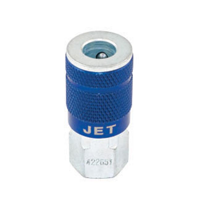 "Jet 420651 'A' Coupler Female - 1/4"" Body x 1/4"" NPT"
